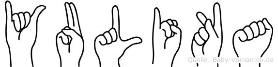 Yulika im Fingeralphabet der Deutschen Gebärdensprache