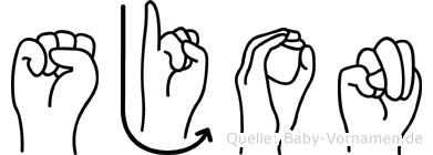 Sjon im Fingeralphabet der Deutschen Gebärdensprache