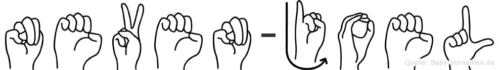 Neven-Joel im Fingeralphabet der Deutschen Gebärdensprache