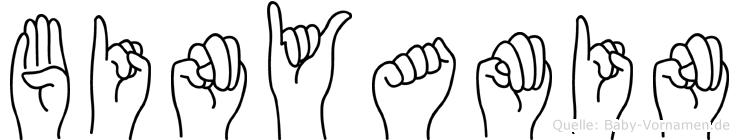 Binyamin im Fingeralphabet der Deutschen Gebärdensprache