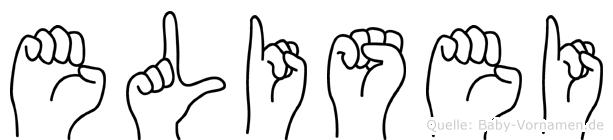 Elisei im Fingeralphabet der Deutschen Gebärdensprache