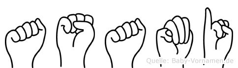 Asami in Fingersprache für Gehörlose