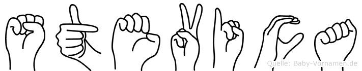 Stevica im Fingeralphabet der Deutschen Gebärdensprache