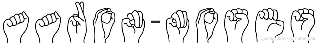 Aaron-Moses im Fingeralphabet der Deutschen Gebärdensprache