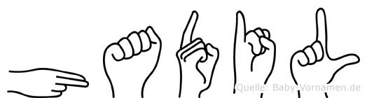 Hadil im Fingeralphabet der Deutschen Gebärdensprache