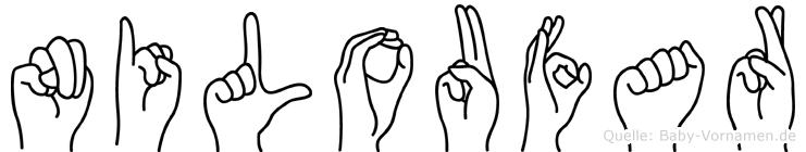 Niloufar im Fingeralphabet der Deutschen Gebärdensprache