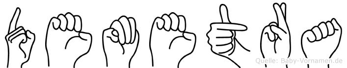 Demetra im Fingeralphabet der Deutschen Gebärdensprache