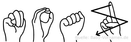 Noaz in Fingersprache für Gehörlose