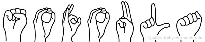 Sofoula in Fingersprache für Gehörlose
