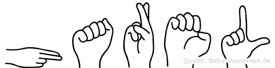Harel im Fingeralphabet der Deutschen Gebärdensprache