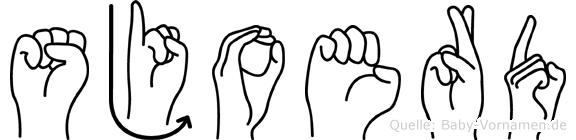 Sjoerd im Fingeralphabet der Deutschen Gebärdensprache