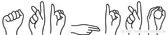 Akihiko in Fingersprache für Gehörlose