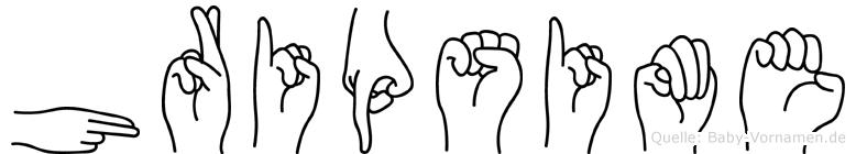 Hripsime in Fingersprache für Gehörlose