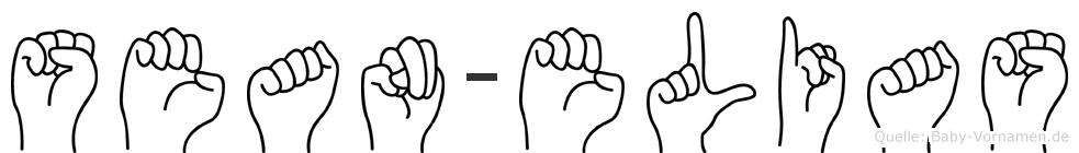 Sean-Elias im Fingeralphabet der Deutschen Gebärdensprache