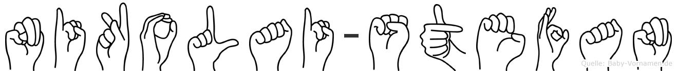 Nikolai-Stefan im Fingeralphabet der Deutschen Gebärdensprache