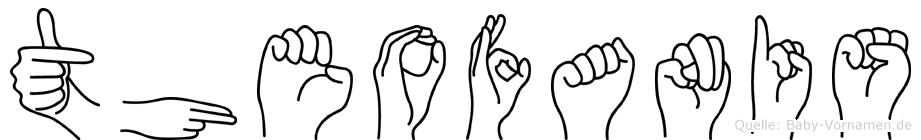 Theofanis im Fingeralphabet der Deutschen Gebärdensprache