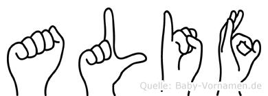 Alif in Fingersprache für Gehörlose