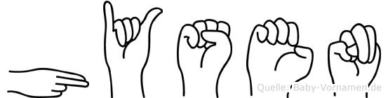 Hysen in Fingersprache für Gehörlose