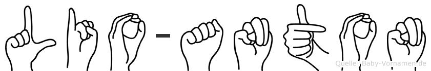 Lio-Anton im Fingeralphabet der Deutschen Gebärdensprache