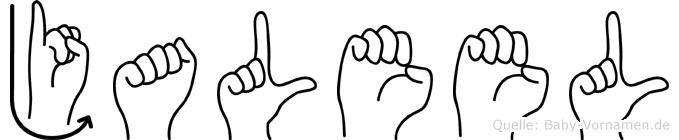 Jaleel im Fingeralphabet der Deutschen Gebärdensprache