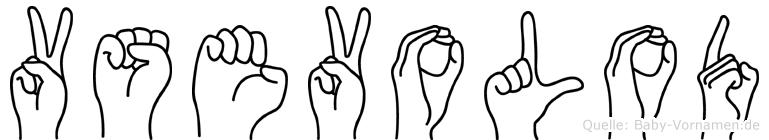 Vsevolod im Fingeralphabet der Deutschen Gebärdensprache