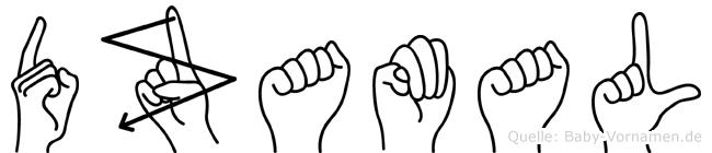 Dzamal im Fingeralphabet der Deutschen Gebärdensprache