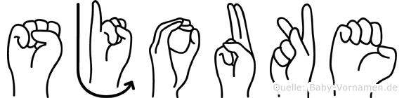 Sjouke im Fingeralphabet der Deutschen Gebärdensprache