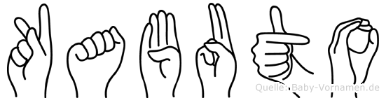 Kabuto im Fingeralphabet der Deutschen Gebärdensprache