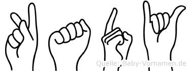 Kady im Fingeralphabet der Deutschen Gebärdensprache