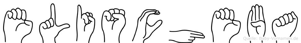 Elischeba im Fingeralphabet der Deutschen Gebärdensprache