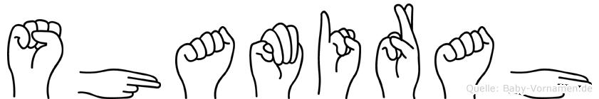 Shamirah in Fingersprache für Gehörlose