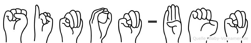 Simon-Ben im Fingeralphabet der Deutschen Gebärdensprache