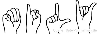 Mily in Fingersprache f�r Geh�rlose