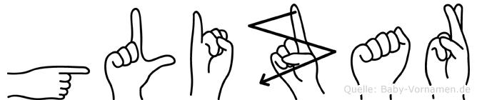 Gülizar in Fingersprache für Gehörlose