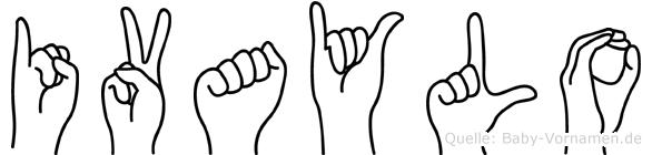 Ivaylo in Fingersprache für Gehörlose
