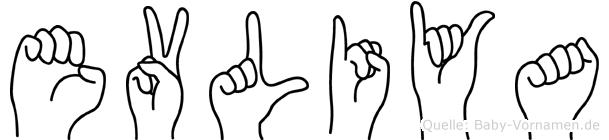 Evliya im Fingeralphabet der Deutschen Gebärdensprache