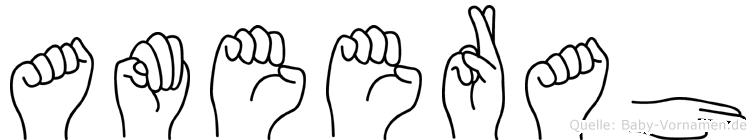 Ameerah in Fingersprache für Gehörlose