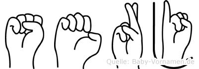 Serj in Fingersprache für Gehörlose