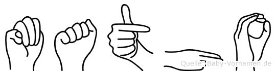 Matho in Fingersprache für Gehörlose