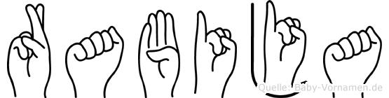 Rabija im Fingeralphabet der Deutschen Gebärdensprache