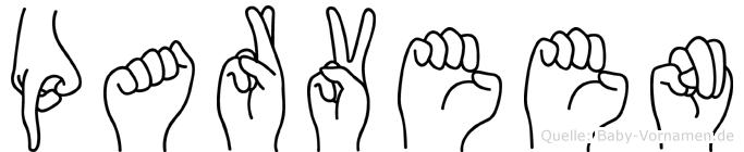 Parveen im Fingeralphabet der Deutschen Gebärdensprache