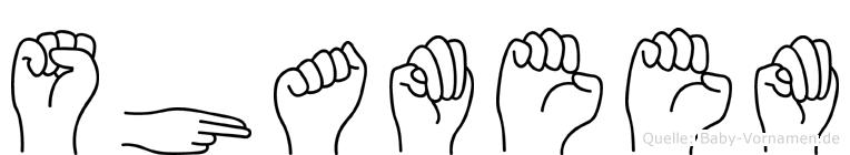 Shameem in Fingersprache für Gehörlose