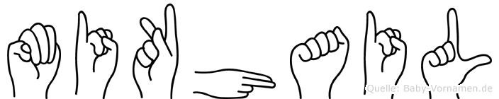 Mikhail im Fingeralphabet der Deutschen Gebärdensprache