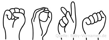 Soka im Fingeralphabet der Deutschen Gebärdensprache
