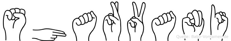 Sharvani in Fingersprache für Gehörlose
