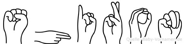 Shiron in Fingersprache für Gehörlose