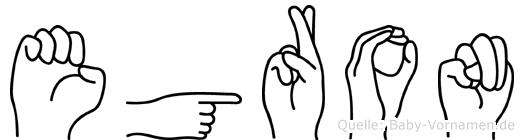 Egron in Fingersprache für Gehörlose