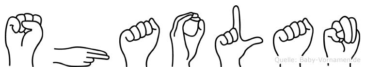 Shaolan in Fingersprache für Gehörlose