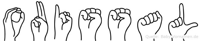 Ouissal in Fingersprache für Gehörlose