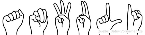Anwuli in Fingersprache für Gehörlose